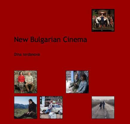 New Bulgarian Cinema